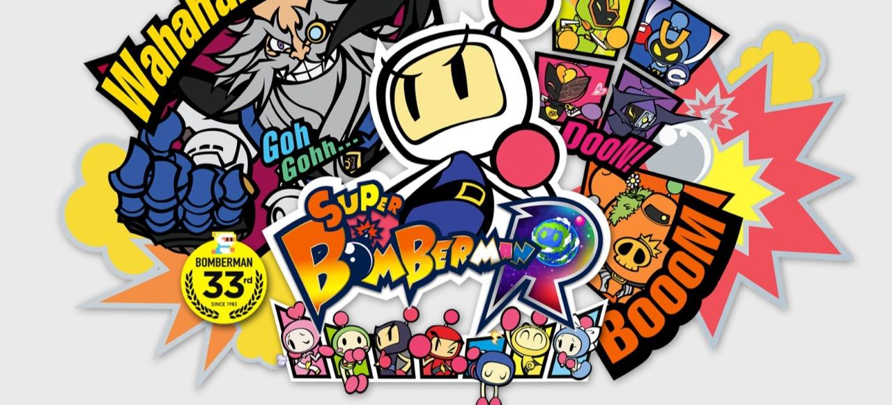 Super Bomberman R (Geschicklichkeit) von Konami