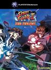 Super Street Fighter 2 Turbo HD Remix